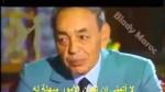 أغرب ماتمنى الراحل الحسن الثاني للملك محمد السادس