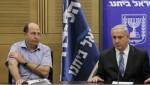 نتنياهو ويعالون يأمران جيش الاحتلال بقصف أهداف في غزة