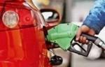 انخفاض أسعار المواد النفطية ابتداء من يوم غد الثلاثاء