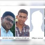 عدد-من-شباب-المصباح-المعتقلين