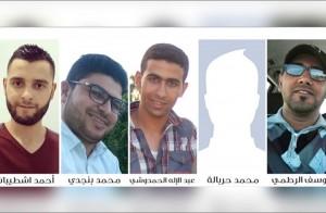 """شباب """"البيجيدي"""" يتظاهرون أمام البرلمان تضامنا مع معتقلي """"الفيسبوك"""""""