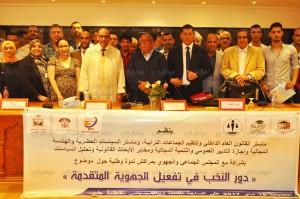 أخشيشن رئيس جهة مراكش اسفي يرصد تحديات تفعيل النخب لدورها في تنزيل الجهوية المتقدمة