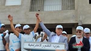 الـPPS يؤكد رفضه لأي توظيف سياسوي لمطالب ساكنة الحسيمة