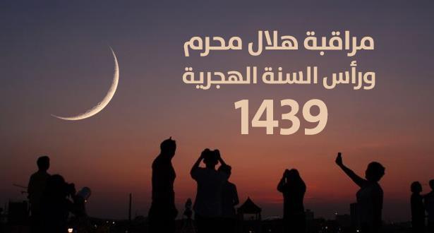 moharam2_190917