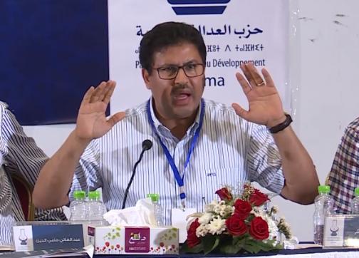 """حامي الدين: عدم تصويت أحزاب الأغلبية على مرشح الـ""""بجيدي"""" تكريس لعبث سياسي"""