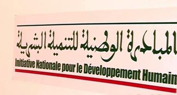 طرفاية..المصادقة على مشاريع المبادرة الوطنية للتنمية البشرية لـ 2018