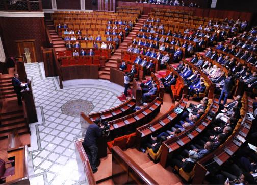 بعد الجدل..البرلمان يصادق على تفعيل الأمازيغية في الحياة العامة للمغاربة