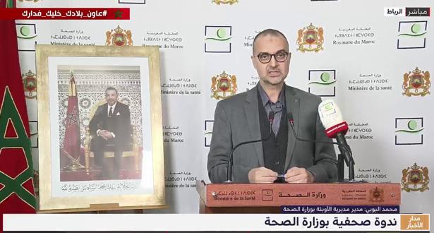 فيروس كورونا – المغرب..الحصيلة ترتفع إلى 602 حالة مؤكدة