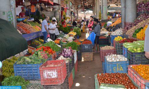 """التموين في رمضان.. وزارة المالية: الأسعار """"مستقرة"""" والعرض وفير بالأسواق"""