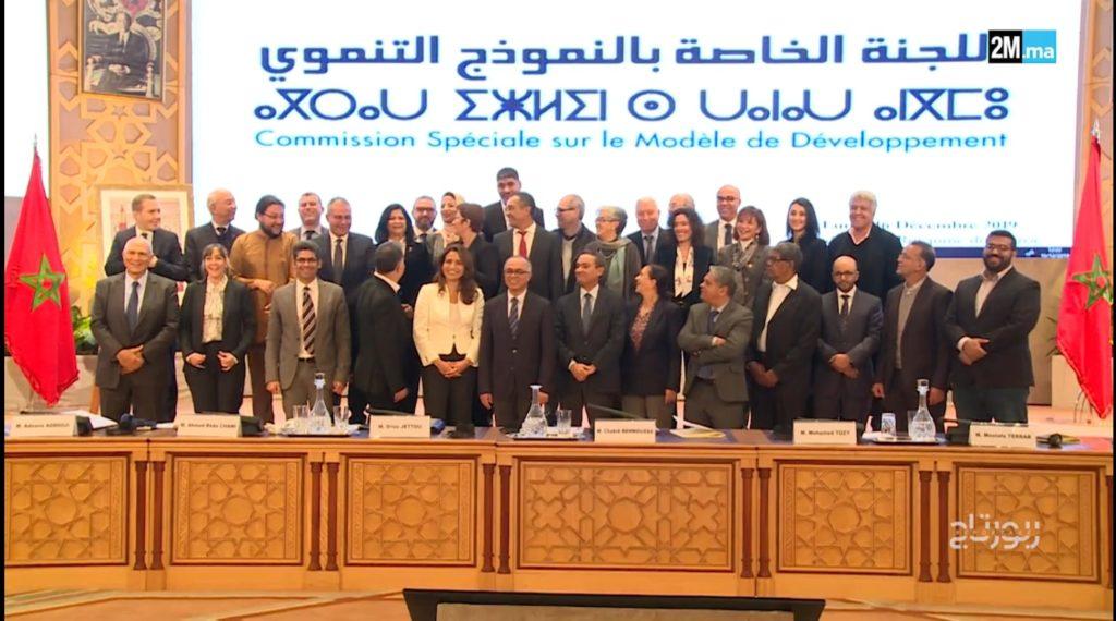 لجنة النموذج التنموي تلتقي بآسفي بالمواطنين لتقديم خلاصات تقريرها