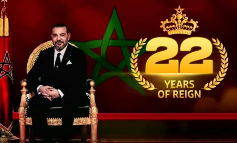 الملك محمد السادس .. 22 عاما من الحكمة والعطاء